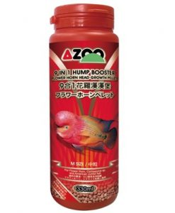 AZOO Hump Booster 330