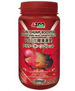 AZOO Hump Booster 900